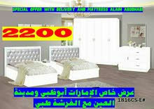 غرفةووك0507434789وليدwalid