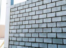 ابو راكان المنصوري المقاولات العامة من تشييد المباني من عمل عظم أو بالمواد 05557