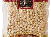 Turkish Hazelnut for Sale
