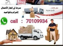 نقل الاثاث المنزلي داخل قطر