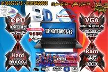 HP NOTEBOOK 15 CORE I7 RAM 8G HDD 1000 بفيجا 6 جيجا//استيراد كالزيرو