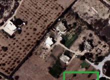 قطعة أرض في صفاقس (تونس)