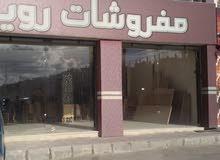 محل تجاري في جاوا