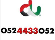 O52 4433 O52 number sale