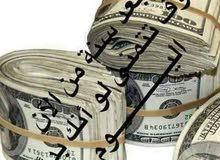 فرصة عمل للسيدات لزيادة الدخل