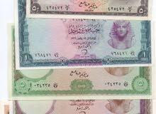 عملات ورقية مصرية الستينات