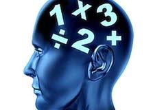 مراجعة منهاج الرياضيات من الصف السابع للاول ثانوي