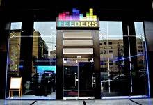 محل مميز للبيع مجهز بمطعم وألعاب تسليه Gaming lounge
