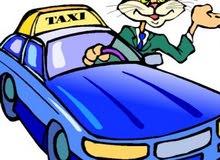 مطلوب للتعيين لدى موج التجارية سائقين
