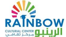 مركز ثقافي للتدريب والتعليم في تلاع العلي بحاجة لمعلمين ومعلمات وموظفات ادارة مكاتب