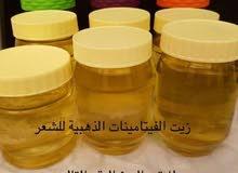 زيت الكيراتين بدون كيراتين زيت الفيتامينات الذهبية للشعر زيت مفيد وصحي