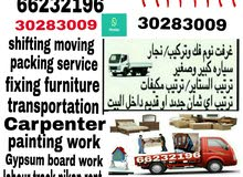 Best moving in Qatar Call me 66232196 we are provides moving shifting  we d