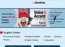الآن تعلم الإنجليزية البريطانية في جبيل الصناعي