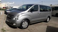 Hyundai H-1 Starex 2017 For Rent - Grey color