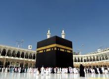 عمرة اوائل رمضان فقط   ب 140 دينار