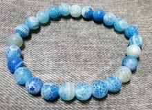 frosty bracelet