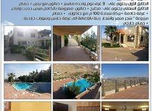 فرصة استثمارية فيلا طابقين مع مسبح  في اجمل مناطق عراق الأمير  تصلح لمطعم سياحي