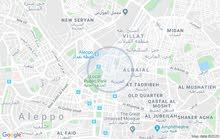 عقار قبو للبيع 10 درجات تحت الارض ب حلب محطة بغداد