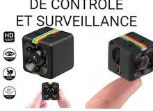 كميرا للمراقبة  Mini Caméra watsapp0708030666