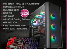 PC Gaming i7 بي سي
