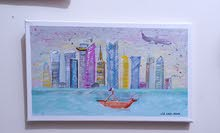 Doha Acrylic Painting in Canvass