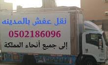 شركه نقل عفش بالمدينة المنورة