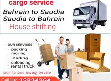 Bahrain To Saudi Arabia