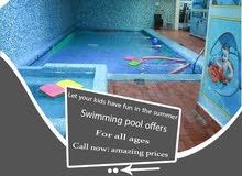 عروض حمام السباحة