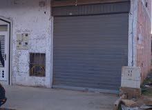 محل تجاري للبيع تجزئة البريدية