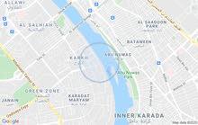 ارض160فى كرادة مريم على الشط مباشرة على نهر دجلة مقابيل السفارة الايرانية