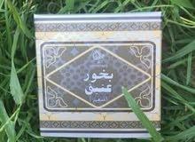 بخورات شرقية أصلية من شركة لطافة الإماراتية الأصلية