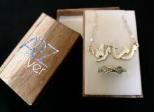 مجوهرات باسمك من A2Z silver