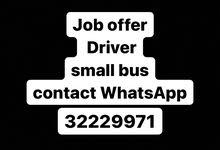job offer Driver