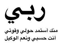 عماني الجنسية باحث عن عمل إداري