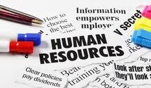 مطلوب مدير موارد بشرية HR Manager