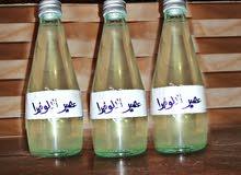 عصير الالوفيرا الطبيعي والخالي من المواد صناعية وحافظه