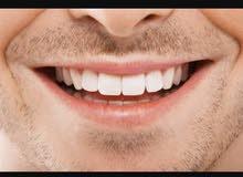 مجمع أسنان بمكه المكرمه