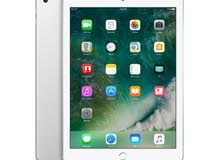 Basra – available  Apple tablet