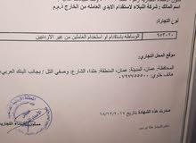عمان -خلدا بجالانب اشارات البنك العربي