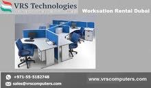 Workstation Rental Dubai - Workstations for Rent,Lease Dubai