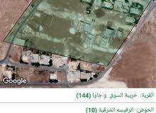 ارض للبيع في عمان منطقة-جاوا