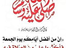 مدرسة لغة عربية سورية