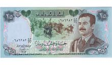 عملة عراقية