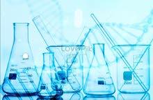 مهندس كيميائي