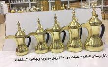 دله رسلان 5 حبات الصنع سوريا