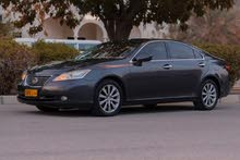 Used 2007 Lexus ES for sale at best price