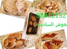 وجبات بالطلب فطاير محاشي خبز دجاج مشوي الاسعار في متناول اليدالخوض السادسة