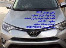 For sale RAV 4 2017