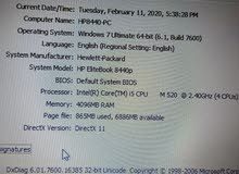 HP core i5
