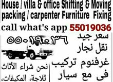 Doha Moving / Shifting Service. Call: 55019036